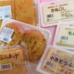 島田豆腐店