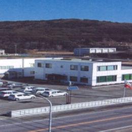 白幡興業株式会社